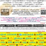 Ticket Reservation Starts from Today