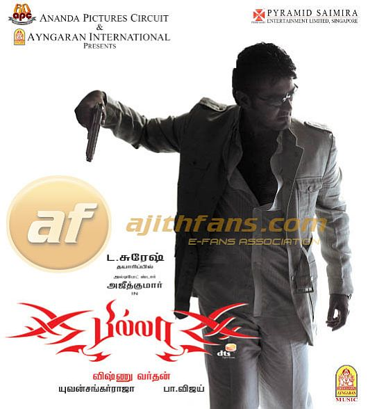 billa wallpapers. Billa - Official Music Review