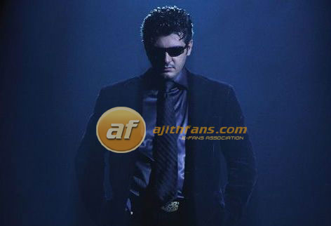billa ajith ray ban model number