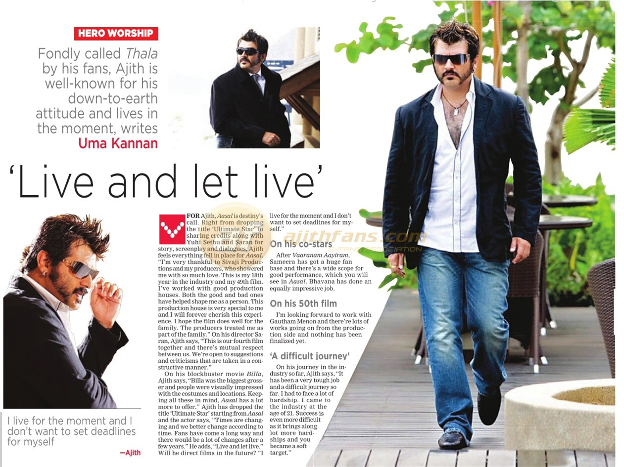 http://www.ajithfans.com/article-uploads/2010/02/the-new-indian-express.jpg