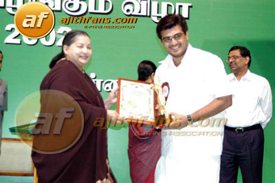 award-ajith.jpg