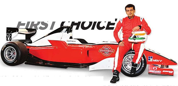 Actor ajith car collection images for First choice collections