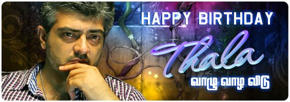 Happy birthday thala 1.5.2013