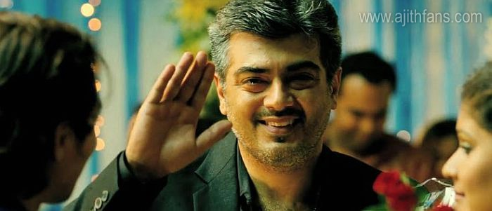 mankatha ringtone download mobile