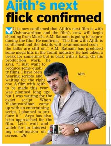 Ajith's next flick confirmed - Deccan Chronicle ...