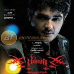 Billa-Trailer-copy-small