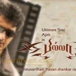 ajith-billa-thehindu-small