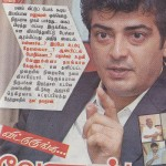ajith-mediapersons