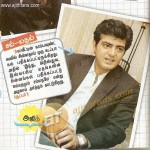 ajith-religion-all-tidbits-kumudam