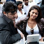 billa-audio-confirm