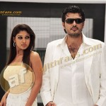 billa-audio-nov-23