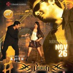 billa-audio-nov-26-small