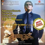 billa-collection-1