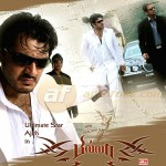 billa-gallery-release