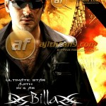 billa-hq-poster-001-small