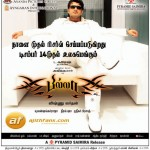billa-reserve-tommorow