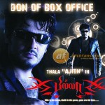 billa-tamilcinema