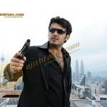 billa-trailer