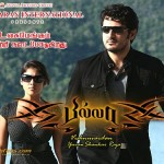 billa-uk-top10