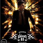 Billa 2 to release on May 25th