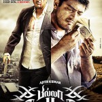 Billa2 - Shooting Complete - Another Set of Rocking Posters