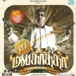 mankatha-audio-scan-small_1