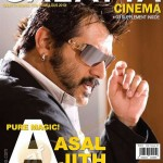puremagic-asal-ajith_1