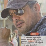 star-dairy-ajith-kumudam-1