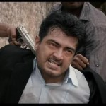 Billa2 - Official Teaser Trailer