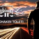 Billa2 - Fan Made Trailer - Must Watch