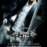 Billa2 Fan made Designs from the recent Posters