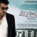 Billa 2 Release Date and Trailer Launch