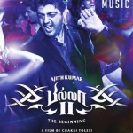 May 30: Billa 2 Super Hit Music and June Release - Paper Ads