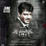 May 31: Billa 2 June Release Paper Ads