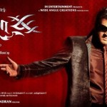 May 1: Happy Birthday Thala - Billa2 Paper Ads