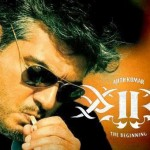 Ajith's Billa 2 to release in 700 plus screens Worldwide