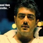 Mankatha dominates Star Vijay Awards 2012