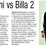 Saguni vs Billa 2