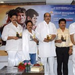 David Billa (Telugu Dub of Billa 2) - Audio Launch at Hyderabad