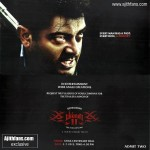 An Ajithfans.com Exclusive