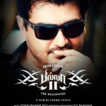 Billa 2 Release on July 13 - Fan made Posters