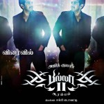 June 17: Billa 2 Coming Soon this Month - Paper Ads