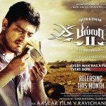 June 9: Billa 2 is Releasing this June - Paper Ads