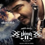 June 16: Billa 2 is coming soon this Month - Paper Ads