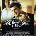 June 8: Billa 2 to release in June - Paper Ads