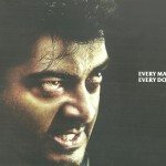 Billa 2 Trailer Invite Scans - High Quality