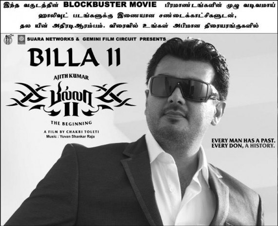 June 17: Billa 2 Posters in Malaysia and Singapore ...