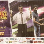 Paper Scan from The Hindu (Official Print Partner for Vijay Awards 2012)