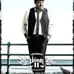 More Updates about Billa 2 from Producer Sunir Kheterpal