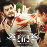 July 5: Billa 2 is releasing on July 13th Official Paper Ads